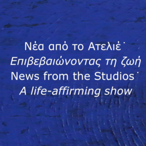 News from the Studios – A life-affirming show