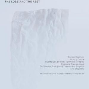 Η Απώλεια και Το Υπόλοιπο