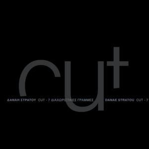 """CUT"" – 7 Dividing lines"